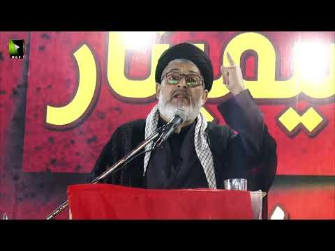 [Speech] Bayad -e- Shaheed  Seminar | Chelum Hasan Raza Rizvi | H.I Razi Haider Zaidi | Urdu