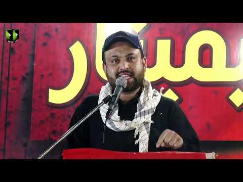 [Speech] Bayad -e- Shaheed  Seminar | Chelum Hasan Raza Rizvi |  Br. Arif Hussain AlJani | Urdu