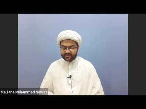 [21] Dua o Munajat | (2)Dua e Jaushan e Sagheer | H.I Muhammad Nawaz | 21st Ramazan 1441-15 May 2020 - URDU