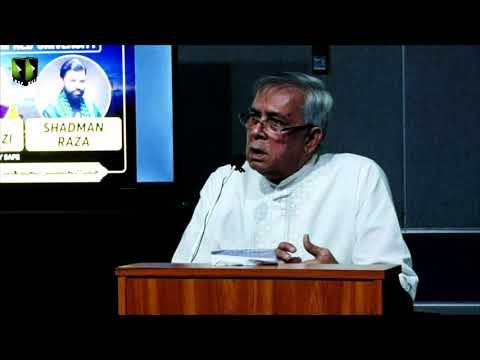 [Youm-e-Hussain as] Salam -e- Aakhir: Janab Mazhar Abbas | NED University | 1442/2020