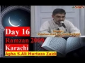 Ali Murtaza Zaidi - 16Ramadhan2009 Karachi - Islamic System of Life And Ramadhan - Introductory speech - Urdu