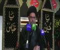 [5] Topic:Mashiyat aur Hussain (a.s) | Syed Aqeel-al-Gharavi | 5th Muharram 1442  | 25th Aug 2020 | Urdu