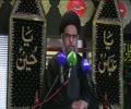 [6] Topic:Mashiyat aur Hussain (a.s) | Syed Aqeel-al-Gharavi | 6th Muharram 1442  | 26th Aug 2020 | Urdu