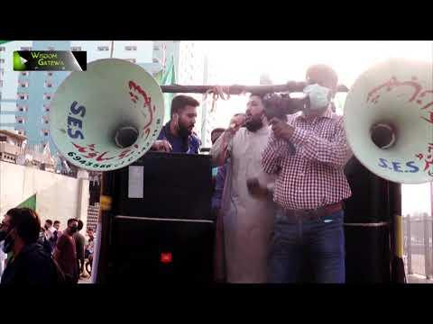 [Naat] Difa -e- Namoos -e- Risalat (saww) Rally | Janab Muzaffar Rizvi | Karachi | 1st Novemeber 2020 | Urdu