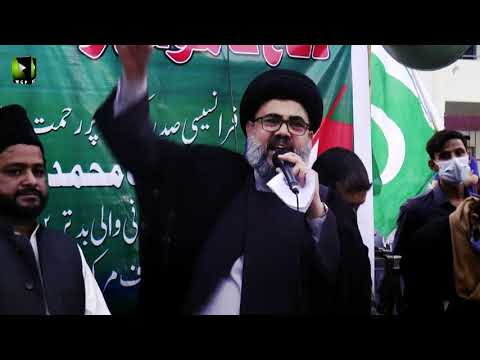 [Speech] Difa -e- Namoos -e- Risalat (saww) Rally | H.I Ahmed Iqbal Rizvi | Karachi | 1st Nov 2020 | Urdu