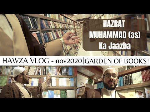 HAWZA VLOGS #3   Touring the Garden of Books   Seerah of Hazrat Muhammad (as), The Only Path - Urdu
