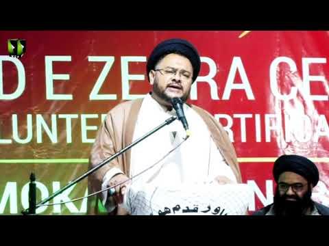 [Speech] Youm -e- Eid -e- Ahlebait (as) | Moulana Nazir Taqvi | 29 Oct 2020 | Urdu