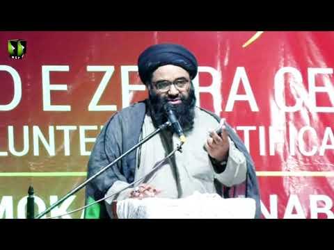 [Speech] Youm -e- Eid -e- Ahlebait (as) | H.I Kazim Abbas Naqvi | 29 Oct 2020 | Urdu