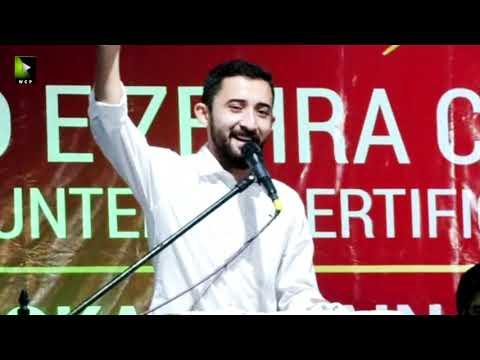 [Manqabat] Youm -e- Eid -e- Ahlebait (as) | Br. Ahmed Nasiri | 29 Oct 2020 | Urdu