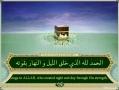 Sahifah Sajjadiyyah - 6 In the Morning and Evening  - Arabic sub English