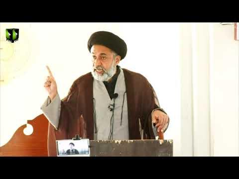 [Friday Sermon | خطبہ نماز جمعہ] H.I Muhammad Haider Naqvi | 13 November 2020 | Urdu