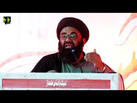 [Speech] Shab -e- Shohada | H.I Syed Kazim Abbas Naqvi | 14 November 2020 | Urdu