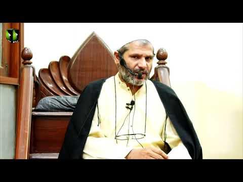 [Dars] Topic: Sirat -e- Imam Jafar Sadiq (as) | Moulana Sajjad Mehdavi | Urdu