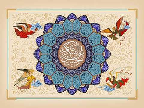 A poem on Imam Hasan al-Askari (a) | Arabic sub English