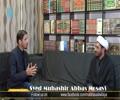 [Talk Show]   ن والقلم   Azadari Sha\'er Elahi   Molana Muhammad Hussain   Host: Syed Mubashir Abbas   Urdu