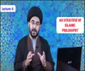 Lectrue 6 | An Overview of Islamic Philosophy | SYED ABBAS HUSSAINI | Urdu