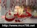 Ilm-e-Wilayat-2007-01