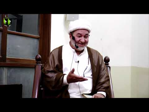 [Lecture 2] Topic: Nazariya -e- Wilayat -e- Faqhi | Moulana Muhammad Abbas Shakari | Urdu