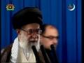 Friday Sermon - Leader Ayatollah Khamenei - 21st Ramadan 2009 - Urdu