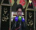 Majlis   9th Muharram 1442H   29th Aug 2020   Mashiyat aur Hussain a.s   Ayatullah Sayed Aqeel-al-Gharavi - Urdu