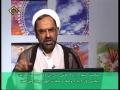 Tafseer-e-Dua-e-Iftitah - Lecture 9 - Dr Shameli - Ramadan 1430-2009 - English Farsi Sub