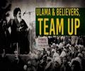 Ulama & Believers, TEAM UP | Imam Khomeini (R) | Farsi Sub English