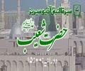 [07]Topic: Prophet Shoaib PBUH   Maulana Muhammad Nawaz - Urdu
