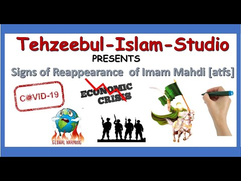 The sign of the Reappearance of Imam Mahdi (atf)|Imam mahdi|Hazrat mahdi zahoor|Whiteboard Animation