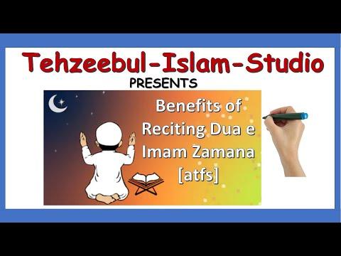 Some Benefits of Dua e Salamati Imam-e-Zamana(atfs)   Animation   English