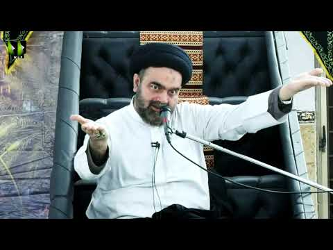[8th Majlis-e-Barsi] Shaheed Ustad Sibte Jafar Zaidi | Khitab : H.I Muhammad Ali Naqvi | Urdu