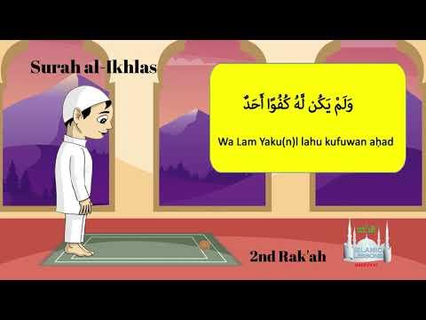 How to Pray Salah of Fajr/Subh - 2 Rakah Prayer | English