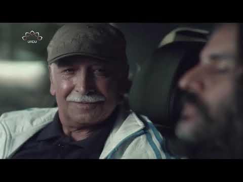 [05] Rooh Ka Dakaet   روح کا ڈکیت   Urdu Drama Serial