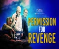 Permission For Revenge | Mesam Motie | Farsi Sub English