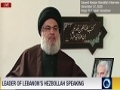 Sayyed Hassan Nasrallah Interview (December 27, 2020) - English
