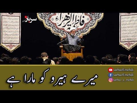 [Clip] Masaib Hazrat Fatima    Panahian   Farsi sub Urdu