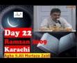 22nd Ramzan 09 Karachi- Successful Lailatul Qadr by Agha AMZaidi - Urdu