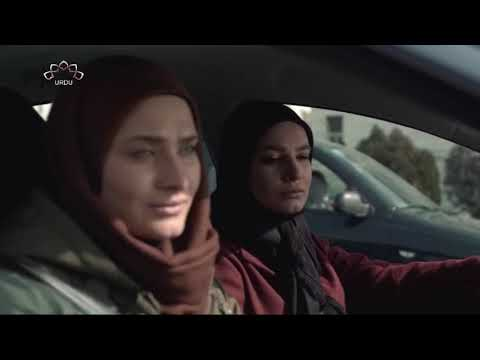 [08] Rooh Ka Dakaet | روح کا ڈکیت | Urdu Drama Serial