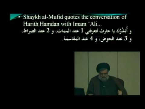 [ Lesson III] Barzakh: Presence of the Prophet and Imam Ali at the Time of Death - Maulana Syed Rizvi | English