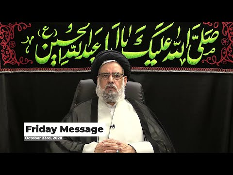 The Power of Sibling Relationships; Admiration vs Jealousy - Maulana Syed Muhammad Rizvi | English