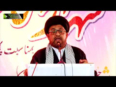 [Speech] Shohada Conference | Moulana Razi Haider Zaidi | 03 January 2021 | Urdu
