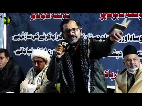 [Tarana] Ahtejaji Dharna Karachi | Day 1 | Br. Waseem ul Hasan | 05 January 2021 | Urdu