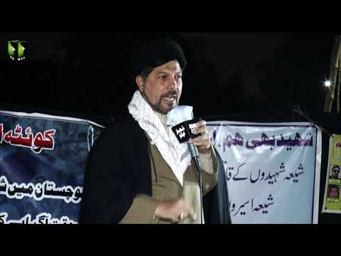 [Speech] Ahtejaji Dharna Karachi | Day 2 | Moulana Baqar Abbas Zaidi | 06 January 2021 | Urdu