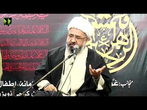 [Majlis 3] Ayaam-e-Fatimiya (sa) - 1442 |  H.I Muhammad Amin Shaheedi | Urdu