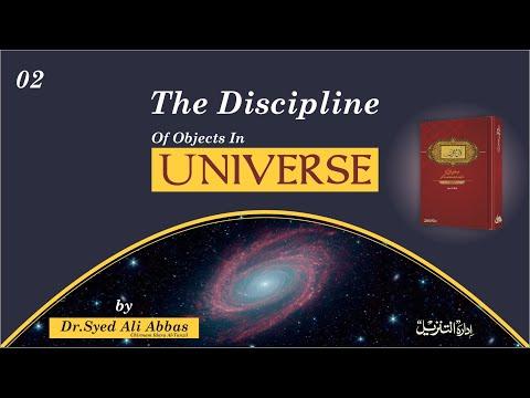 002:(Har Roz Quran o Ahlebait(A.S) k Sath) | Nazm | Hifz e Mozoee IDr Syed Ali Abbas | Urdu