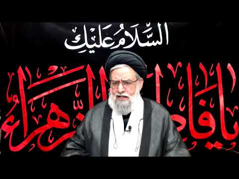 3/ The Mother of Her Father | Fatimiyyah 1442 - Maulana Syed Muhammad Rizvi | Urdu