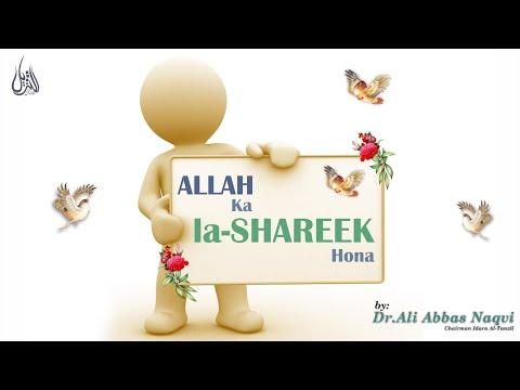 018 | Hifz e Mozoee I Allah k Shareek, Madadgar aur Aulad Ki Nafi | Dr Syed Ali Abbas Naqvi | Urdu