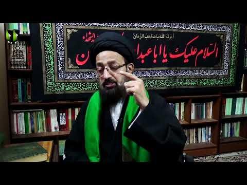[Majlis] Saqafat -e- Fatimi Aur Khuloos    H.I Sadiq Raza Taqvi   Ayaam-e-Fatimiya (sa) - 1442   Urdu