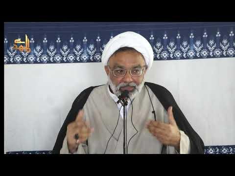 Baad Az Rasool Islami Taleemat M Inheraaf Se Jinab-e-Syeda Ka Mubarza - 02   H.I. Shahid Raza Kashfi   Urdu