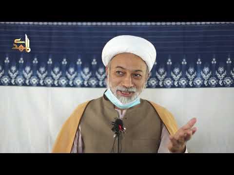 Mafakhir-ul-Islam - 09 | H.I. Hamid Mashadi