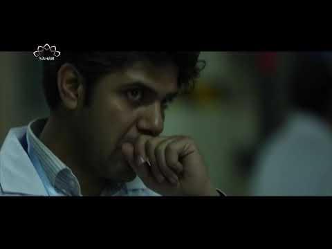 [05] Puzzle | پزل | Urdu Drama Serial | Last Episode